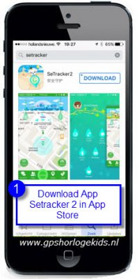SeTracker app