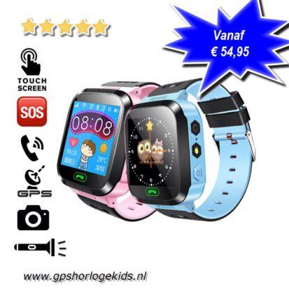 GPS horloge kind camera lantaarn tracker telefoon bellen